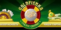 news/goldfishka